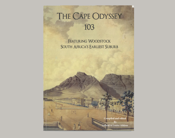 The Cape Odyssey 103